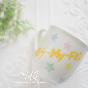 キスマイ好きさん注目~♡一色無いけどw毎日のマグカップにモチベアップ