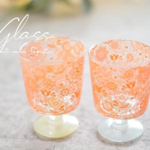 北欧風のグラス♡オレンジの柄が映える新たな流行現る