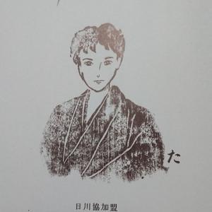 川柳すずか 305(元年5月)号掲載句