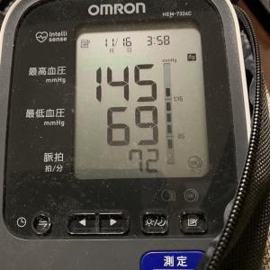 血圧が、血圧が……