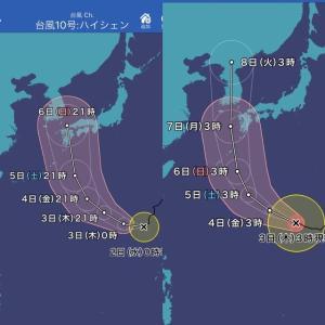 今度は、台風10号。