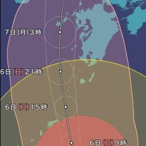 台風10号。