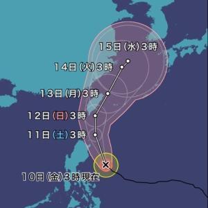 台風14号。