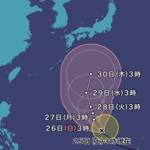 台風16号。