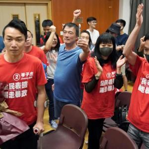 香港区議選、民主派が歴史的勝利