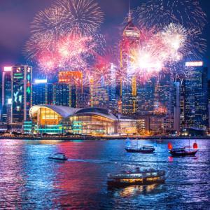 【1/18香港1/19深セン開催】海外で作る自分年金セミナー開催のお知らせ