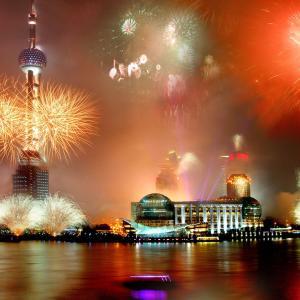 【2/29-3/1上海開催】海外で作る自分年金セミナー&個別相談会開催のお知らせ