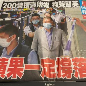 香港版国家安全法について