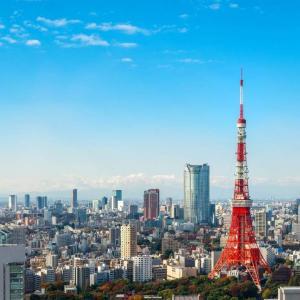 【2/2東京開催】海外で作る自分年金セミナー開催のお知らせ