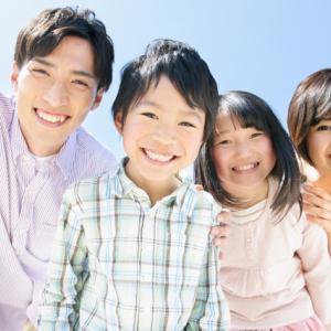 貯蓄型生命保険プラン(2)