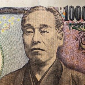 混迷する日本の社会保障改革(21)