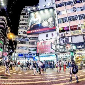 【3/30香港&3/31深セン開催】海外で作る自分年金セミナー開催のお知らせ