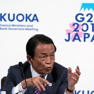 混迷する日本の社会保障改革(23)
