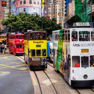 【9/28香港9/29深セン開催】海外で作る自分年金セミナー開催のお知らせ
