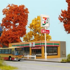 秋色の木々…
