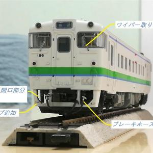 とりあえずJR北海道色のヨンマルが完成しました。