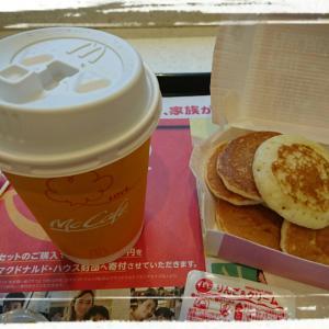 コーヒー無料♪