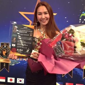 女性企業家賞受賞式❤️たくさんのお祝いメッセージ、ありがとうございました☆