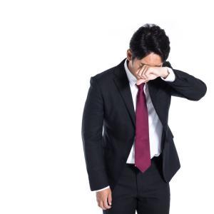 """【鬼ヶ島通信#701】~""""結果良ければ・・・""""で良いのか (4694投稿)"""