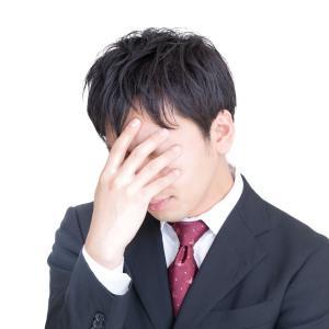 【鬼ヶ島通信#822】~助言をもらう人 (4832投稿)