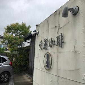 名古屋モーニング#57 感性偏重が危うい   (4888投稿)