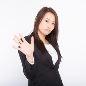 【鬼ヶ島通信#1126】~対観 (5194投稿)