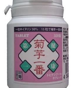 """菊芋 タブレット~イヌリン豊富な """"赤菊芋"""" で 手軽に血糖値対策"""