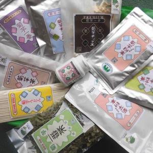糖尿病と菊芋 ~ 菊芋通販・販売店 /HPリニューアル・・カード決済