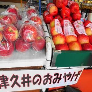 「つがる」リンゴ入荷しました  北丹沢の麓清流の里・緑区青根産