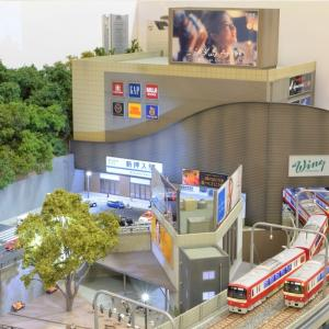 新押入線・横浜の背景画&ミニカー