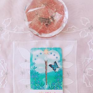 6/1 あなたを癒すメッセージ 〜太陽と月の魔女カード〜