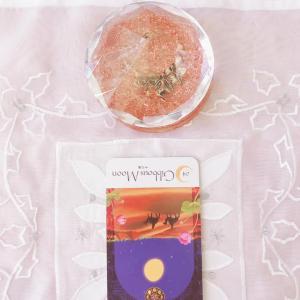 6/10 あなたを癒すメッセージ 〜太陽と月の魔女カード〜