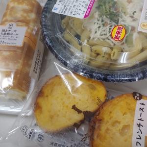UchiCafe♪焼きチーズもち食感ロールのびーるチーズクリームがおいしい!~黍嵐が吹く