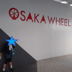 日本一の観覧車♪Redhorse OSAKA WHEEL&バイオリンのマスタークラス