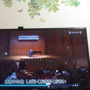 全日本学生音楽コンクール全国大会♪ライブ配信&ボジョレな夜~バガテル「楽しい - 悲しい」