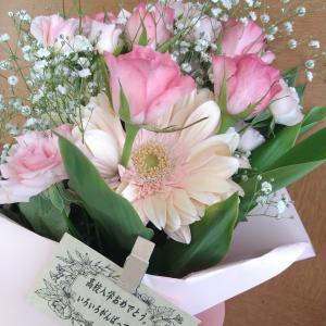GLOW5月号♪LAURA ASHLEYのレジかごバッグ~大輪ガーベラの花言葉は「崇高美」