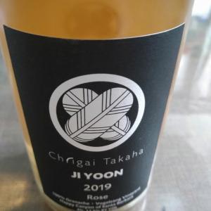 シャトー・イガイ・タカハ♪素敵なカリフォルニアワイン~交響曲 第1番「春」より「たけなわの春」