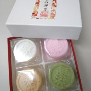 金沢兼六園「末広堂」のおかしの部屋♪~お菓子の世界より「お菓子の行進曲」
