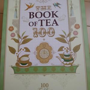 BOOK OF TEA 100♪毎日を彩る100種のお茶~小さな白鳥たちの踊り