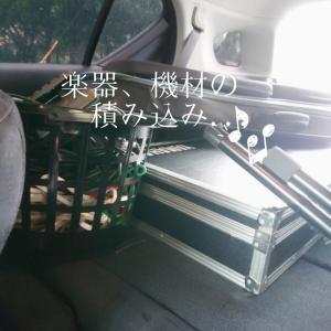 楽器・機材の積み込み(^^;
