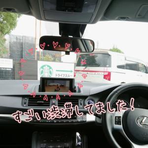 スタバのドライブスルー♡