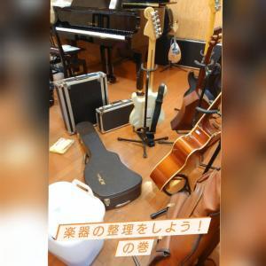 楽器の整理♪*.゜