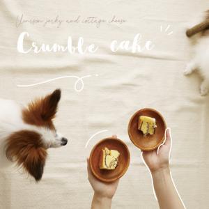 犬おやつレシピ動画☆ジャーキーを使って作る犬用ケーキ(犬の手作りケーキ)
