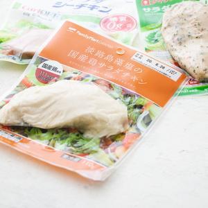 コンビニやスーパーのサラダチキン、犬が食べても大丈夫なのか検証してみる(プレーン、ハーブ)