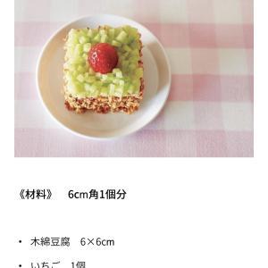 豆腐、サーモン、鶏肉、タラの犬おやつレシピ公開中ですー!