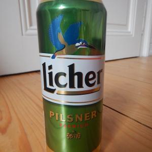 ドイツ ビール紀行 ~Licher Pilsner