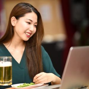 オンライン飲みもOK!!『ZOOMミーティングを楽しくする方法ベスト3』