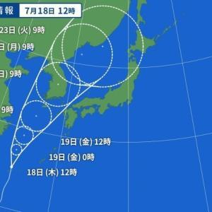 台風5号接近!!