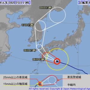台風前ですが