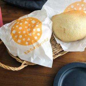 とみたメロンハウスのメロンパン